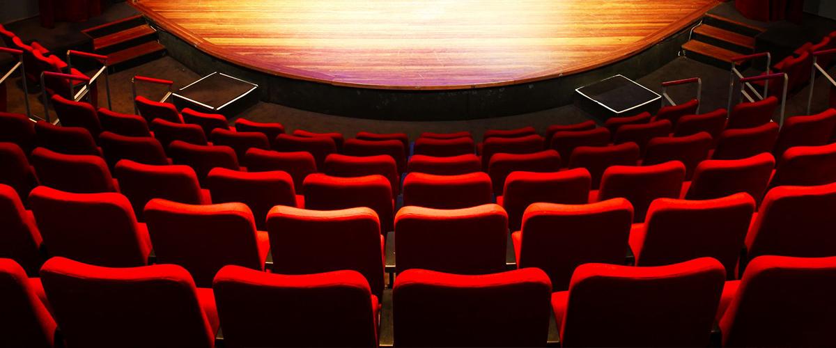 Zenith Theatre inside